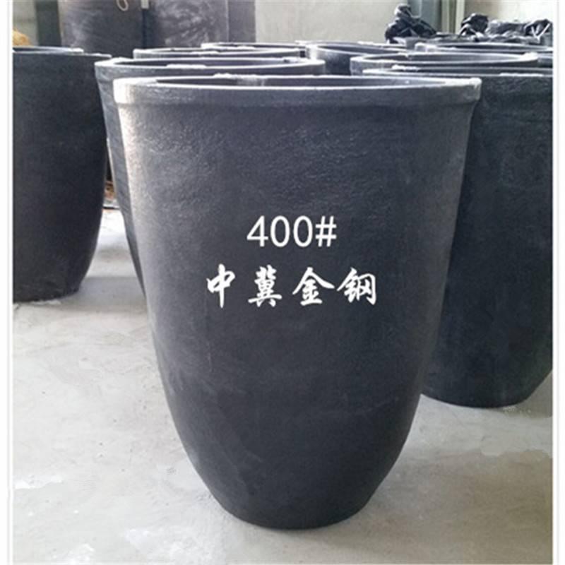 中冀金钢牌120#熔银耐腐蚀碳化硅石墨坩埚价格