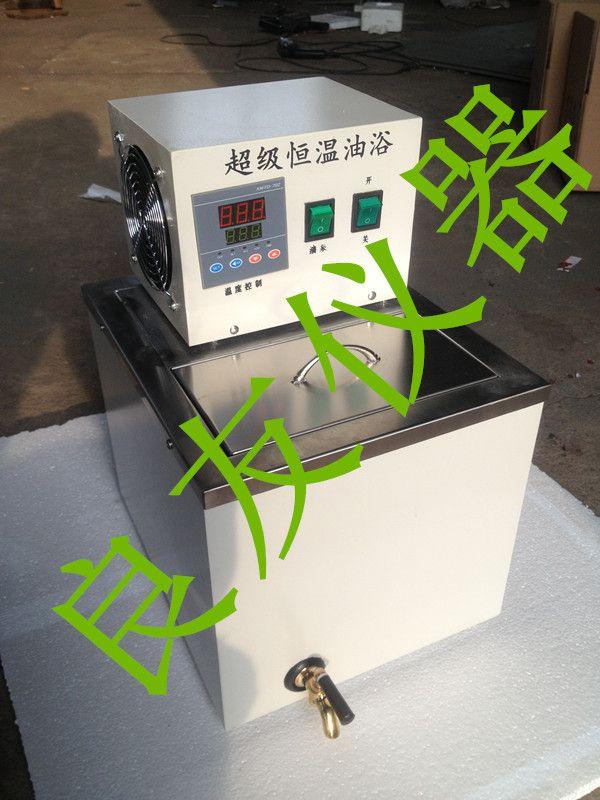 供应金坛姚记棋牌正版 HH-SB超级油浴(内循环) HH-SA循环油槽