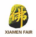 2017第十二届中国厦门国际佛事用品(秋季)展览会