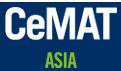2015亚洲国际物流技术与运输系统展览会(CeMAT ASIA)