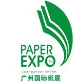 2014第十一届中国广州国际纸业展览会(Paper Expo China)
