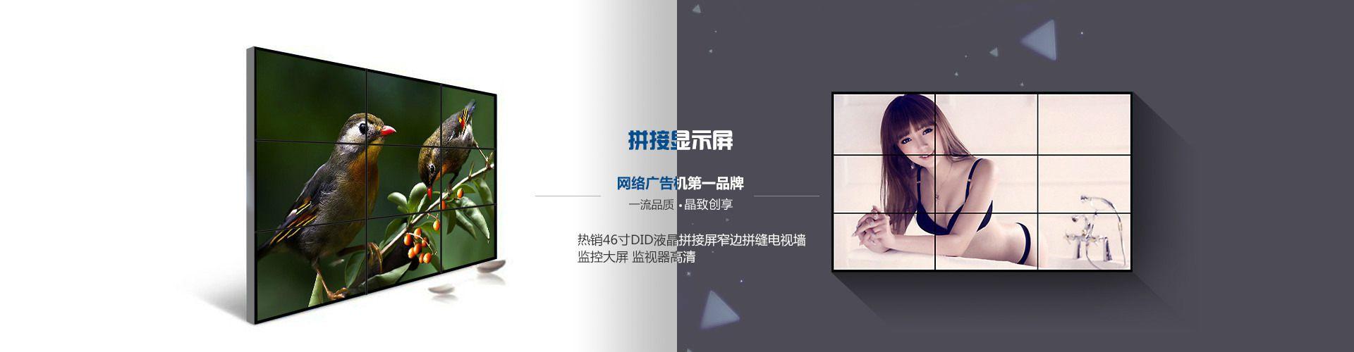 深圳市晶致创享科技有限公司