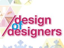 2016中国国际设计师作品展示交易会(DOD设计展)