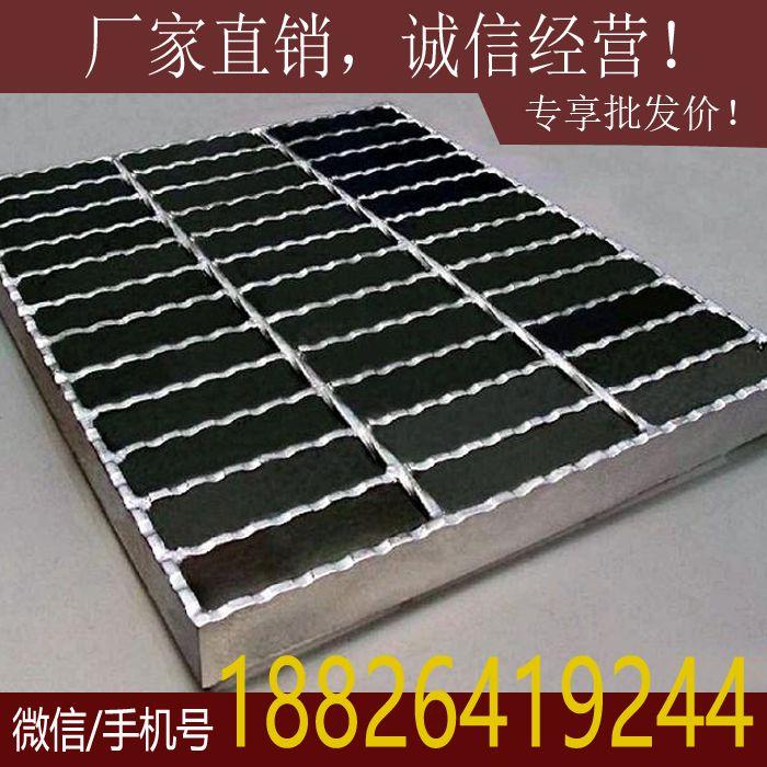 供应广州珠江码头防滑钢格板 造船厂常用格栅板 厂家直销 可定制