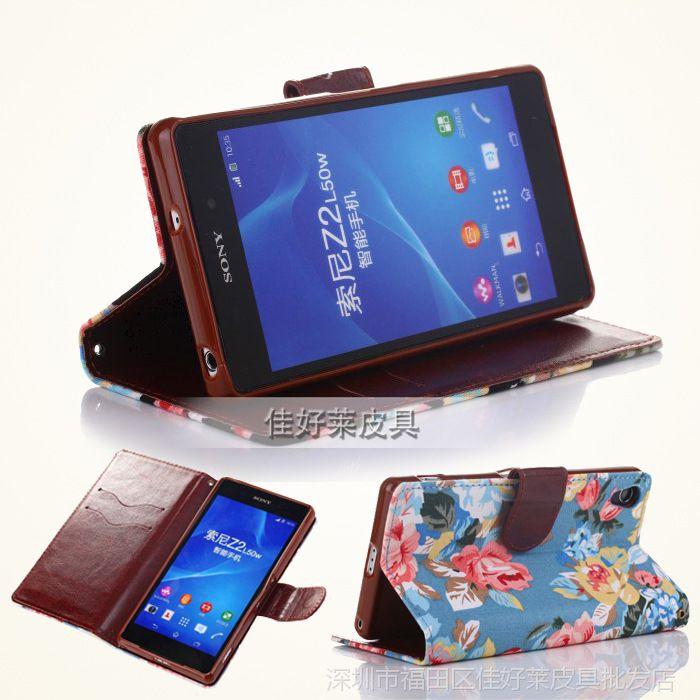 索尼sony Z2 Xperia L50T皮套 手机保护套 花布纹外壳 L50W手机壳