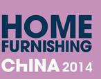 2014第20届中国(上海)国际家居饰品展览会