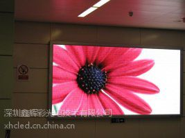 室内表贴P5,LED室内单元板,高清室内显示屏,
