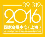 2016第二十四届上海国际广告技术设备展览会(上海国际广告展)