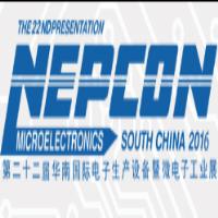 2016第二十二届华南国际电子生产设备暨微电子工业展(NEPCON South China)