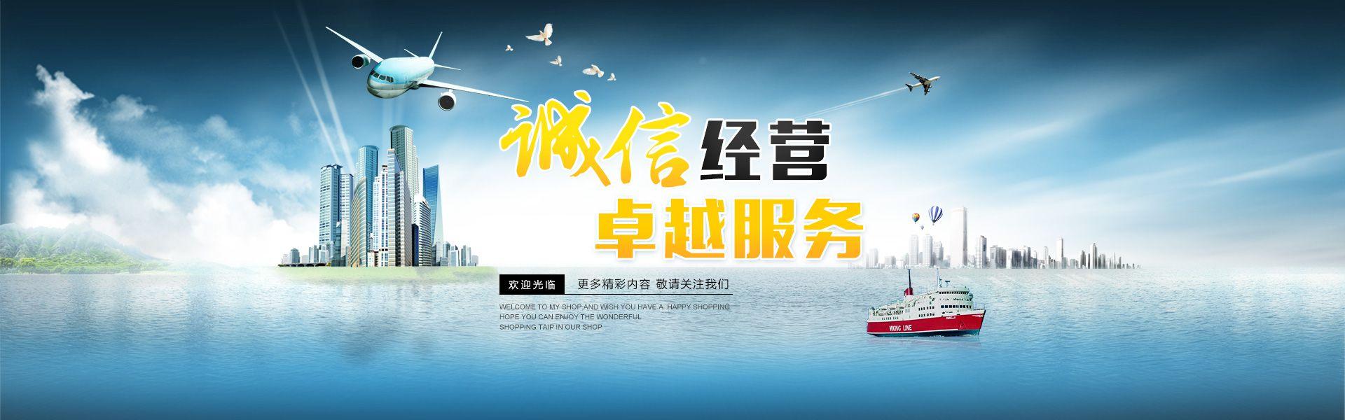 上海齐一贸易有限公司
