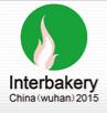 2015第四届中国(武汉)国际焙烤展览会