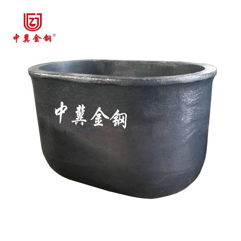供应优质中冀金钢牌300#熔铝电炉坩埚,802#(620*7