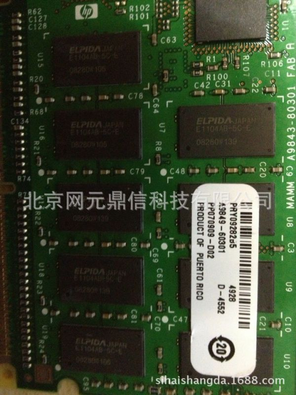PC3-10600R FOR HP INTEGRITY BL890c i2 rx2800 i2 REG DDR3 MEMORY 4X4GB 16GB