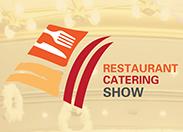 2017上海国际餐饮博览会