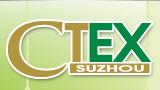 2015第十一届华东电路板暨表面贴装展览会(CTEX2015)