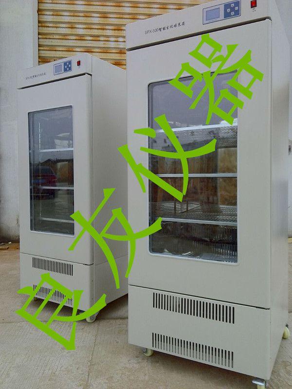 供应金坛姚记棋牌正版 SHP-1500智能低温生化培养箱 恒温生化培养箱