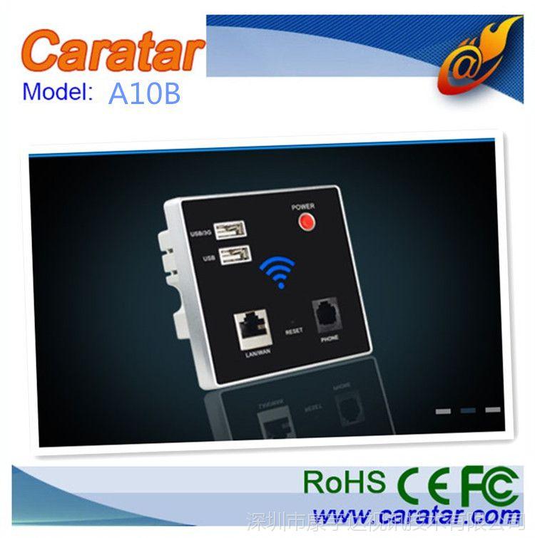 3G/4G无线路由器 USB共享  caratar生产订制