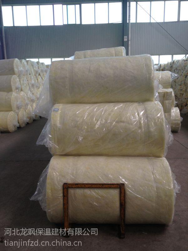 彩色玻璃棉卷毡 抽真空玻璃棉卷毡 钢构阻燃铝箔玻璃棉卷毡