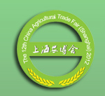 2015第十五届全国农产品(上海)交易博览会