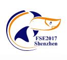 2017第七届深圳国际渔业博览会