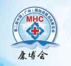 第二届中国(广州)国际保健食品及营养品展览会