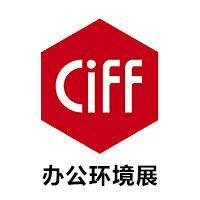 2016第三十七届中国(广州)国际家具博览会(CIFF)--办公家具展