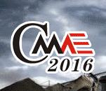 2016中国(西部)矿业及矿山装备展览会(西矿会)