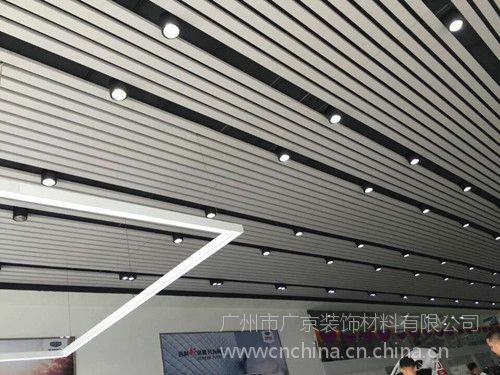 吉利4s店鋁方通吊頂 吉利汽車店展廳專用鋁格柵天花