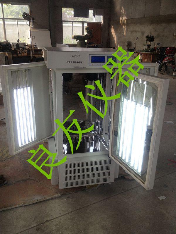 供应金坛姚记棋牌正版 LYFY-160植物培养箱(种子催芽机) 光照培养箱 三面光照培养箱