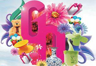 2014第二十一届(春季)中国(深圳)国际礼品、工艺品、钟表及家庭用品展览会