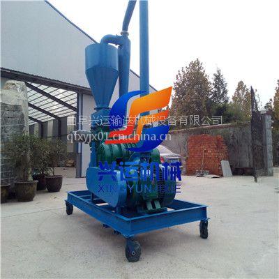 苞米风力输送机厂家,大型粮库移动式吸粮机,稻谷专用型吸送式吸粮机
