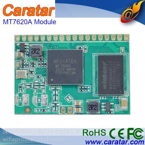 供应MT7620A无线WIFI模块300M高速传输支持功能定制研发康宇达WM02