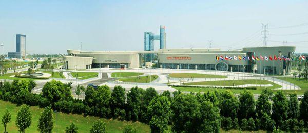 中国医药城会展交易中心(泰州国际博览中心)