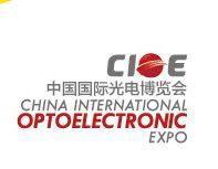 2014第十六届中国国际光电博览会