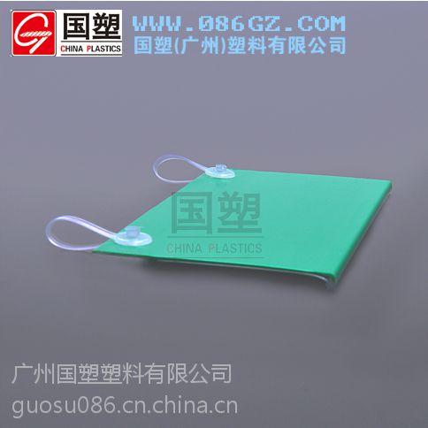 厂家直销货架吊环式标价条 PVC塑料异型材 型号GQ-01-A