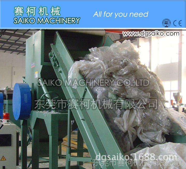 废农膜塑料回收粉碎清洗脱水造粒机全套自动化生产线