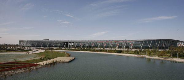 黄河国际会展中心