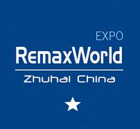 2016中国(珠海)国际打印耗材展览会