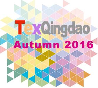 2016第二十六届中国青岛国际面料、辅料、纱线采购交易会