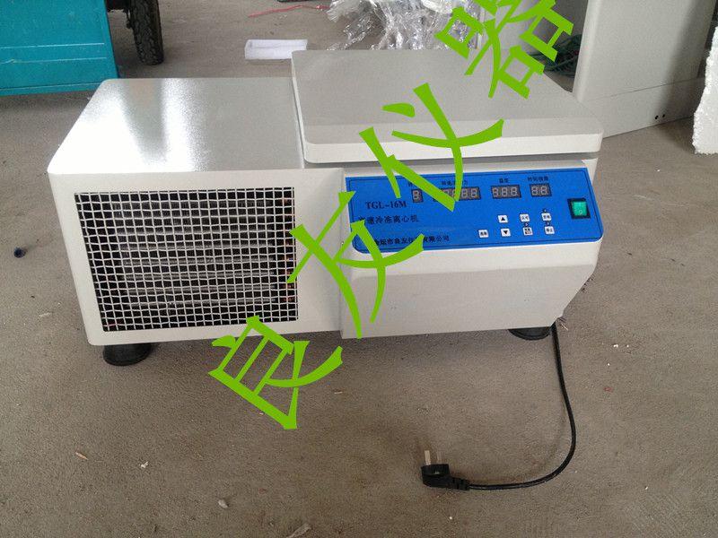 供应金坛姚记棋牌正版 TGL-16M台式高速冷冻离心机 高速低温离心机