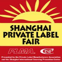 2014上海全球零售自有品牌产品亚洲展