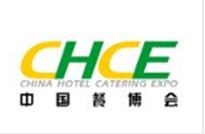2015广州酒店餐饮业供应商博览会暨餐饮食材、水产冻品、餐饮设备展览会