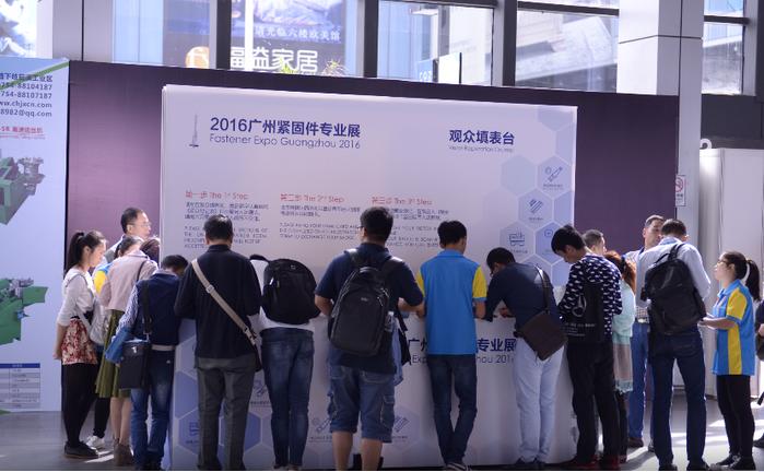 传统与创新交汇——2016广州紧固件专业展(Fastener Expo Guangzhou 2016)1日开锣