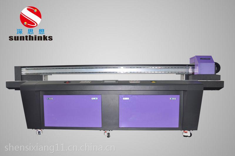 深圳3D宣纸打印机 浮雕亚麻布立体彩绘机 uv平板打印机