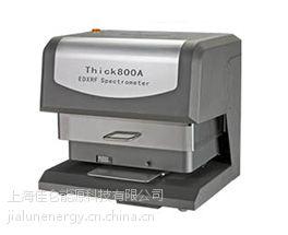 天瑞儀器Thick 800A 鍍層測厚儀X射線膜厚儀