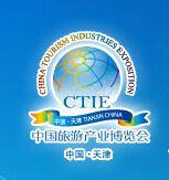 2014中国旅游产业博览会