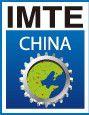 第十届中国(天津)国际机床展览会