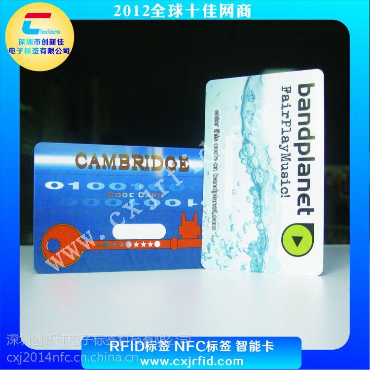 NFC防盗屏蔽卡,保护银行卡信息安全,RFID屏蔽卡,屏蔽卡制作