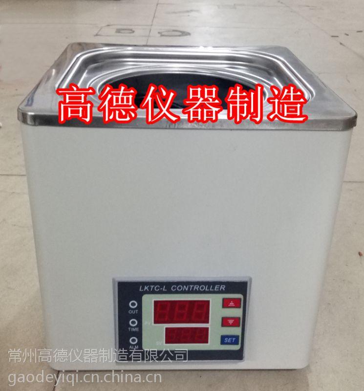 电子数显GHH-1单仓恒温水浴锅底价促销