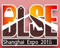 2015第十二届上海国际皮革、合成革展览会